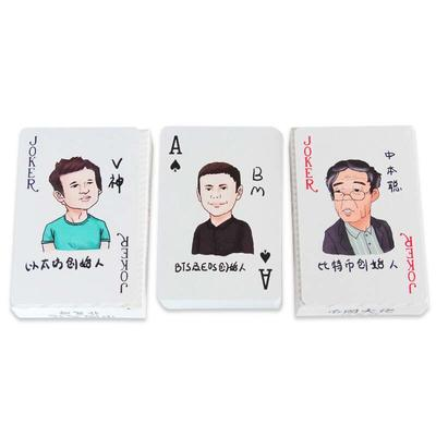 Wholesale New Design Playing Cards Printing